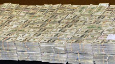 Photo of Incautan 844.000 dólares en ferry de Puerto Rico a República Dominicana