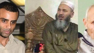 Photo of Cadena perpetua para dominicano en Nueva York por asesinar dos musulmanes