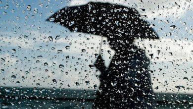 Photo of Pronostican lluvias debido a vaguada al norte del país