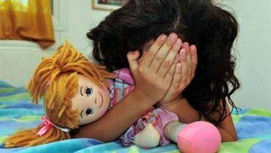 Photo of Niña de 11 años violada y embaraza en Santiago; buscan al padrastro