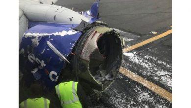 Photo of Reportan un muerto tras explosión en un motor de avión en EEUU