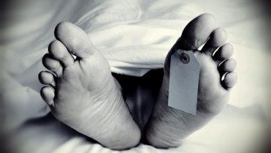 Photo of Hallan muerto en una finca de Santiago hombre que estaba desaparecido
