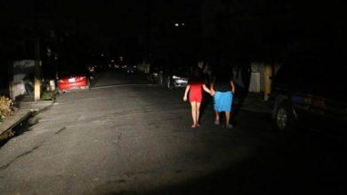 Photo of Colapsa nuevamente el sistema eléctrico de Puerto Rico