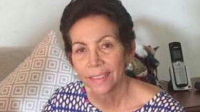 Photo of Algo «no cuadra» con la desaparición de Doña Rosa