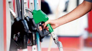 Photo of Combustibles suben entre RD$1.00 y RD$2.00; GLP mantendrá su precio