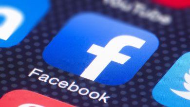 Photo of Facebook reconoce que recopila datos de quienes no son sus usuarios