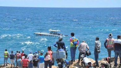 Photo of Rescatan a adolescente que se lanzó al mar y al hombre que trató de salvarla