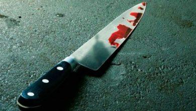 Photo of Una mujer mata a cuchilladas a su pareja en Santiago
