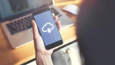 Photo of Pasos para evitar que las fotos de tu teléfono terminen en internet
