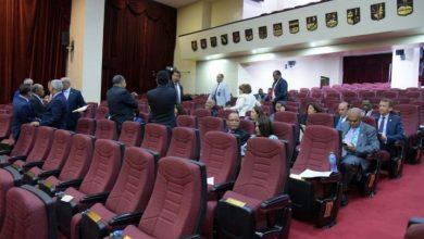 Photo of Conocimiento de proyecto Ley de Partidos se retrasa por falta de quórum en Cámara de Diputados