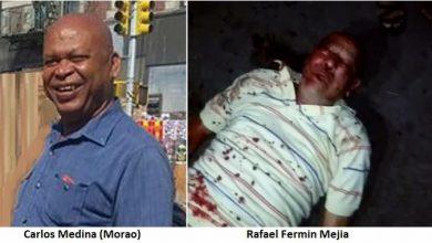 Photo of Dos empresarios de San Cristóbal se entran a tiros, uno de ellos está grave