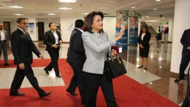Photo of Primera Dama participará en visita pastoral en el Vaticano