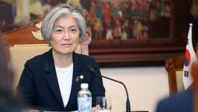 Photo of Corea del Sur y la Cepal acuerdan promover comercio y desarrollo en A. Latina