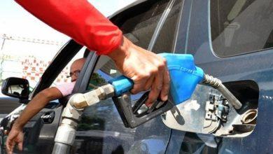 Photo of El GLP sube RD$4.00; los demás combustibles bajan