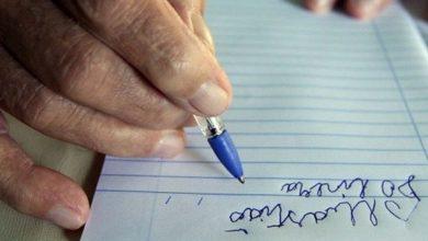 Photo of Nueve municipios del país serán declarados libres de analfabetismo