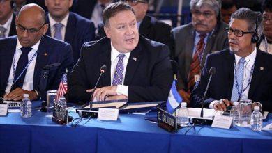 Photo of EEUU pide a RD apoyar expulsión de Venezuela
