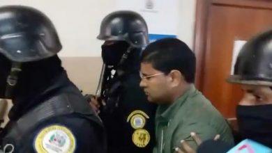 Photo of Sacerdote Elvin Taveras se declara inocente del asesinato de monaguillo