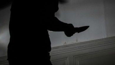 Photo of Un hombre mata mujer a cuchilladas e intentan suicidarse