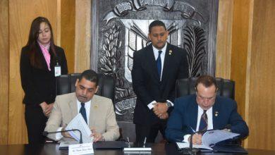 Photo of Cámara de Cuentas y auditores firman acuerdo de cooperación