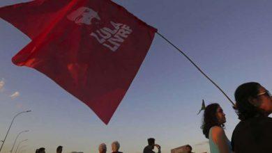 Photo of Lula es declarado inocente de obstrucción de justicia