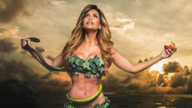 Photo of Georgina cancela presentaciones de «¿Aló Dios? ¡Habla Eva!»; te contamos las razones