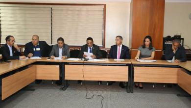 Photo of Diputados reciben explicación de Ministro de Hacienda sobre préstamo del país con el BID