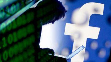 Photo of Facebook detectó un problema de seguridad que afecta a casi 50 millones de cuentas