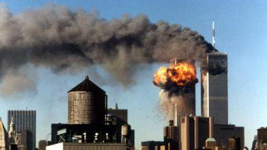 Photo of 11 de septiembre: A 17 años del día que cambió al mundo