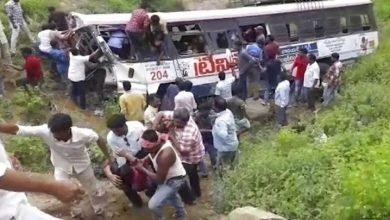 Photo of Mueren 55 personas en accidente de autobús en la India