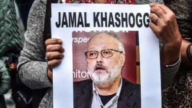 Photo of Turquía dará datalles de la muerte de periodista saudí