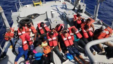 Photo of Frustran viaje ilegal de 16 personas en Boca de Yuma