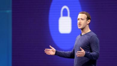 Photo of Facebook afirma que hackers accedieron a datos de 29 millones de sus usuarios