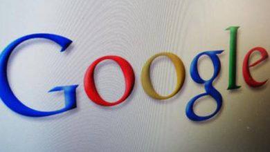 Photo of Google cierra Google+ por error de seguridad en medio millón de cuentas