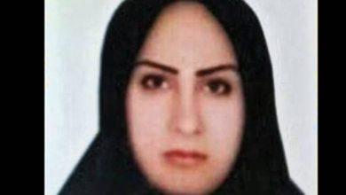 Photo of Ejecutan mujer iraní que mató a su marido que la maltrataba