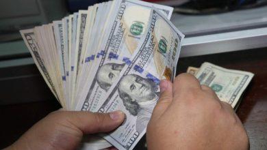 Photo of Condenan en Miami a banquero por lavado de dinero venezolano
