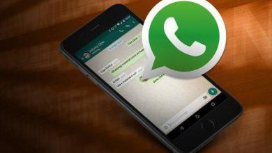 Photo of WhatsApp borrará mensajes y contenido; estas son las recomendaciones para guardar una copia