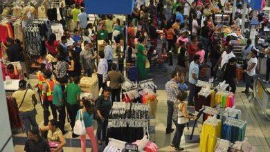 Photo of Supervisores de Pro Consumidor verifican ofertas y comercios por «Viernes Negro»