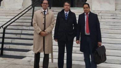 Photo of PRM se queja ante instancias internacionales sobre deterioro de la justicia de RD