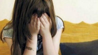 Photo of MP solicita prisión preventiva contra hombre acusado de violar hijastra de 2 años