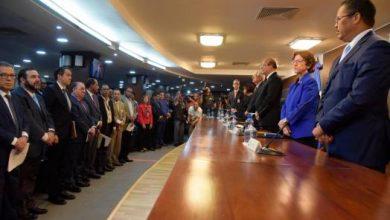 Photo of Junta se reunirá con partidos y dictará nuevos reglamentos