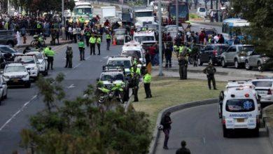Photo of Coche bomba en Bogotá deja diez muertos