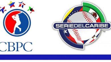 Photo of La Serie del Caribe no será en Venezuela; nueva sede por anunciarse