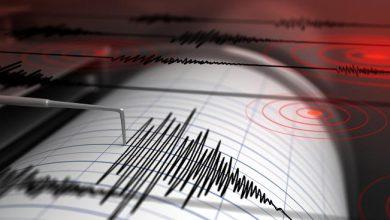 Photo of Fuerte temblor de 5.8 sacude a República Dominicana