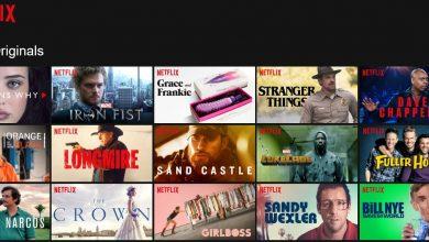 Photo of Netflix comunica a sus usuarios de República Dominicana por qué cambiará sus precios