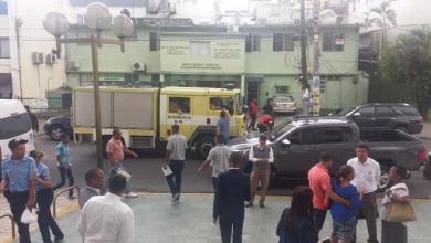 Photo of Alarma de fuga de gas provoca pánico en Palacio de Justicia Ciudad Nueva