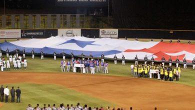 Photo of Bonos de la Serie del Caribe generan controversia en Panamá