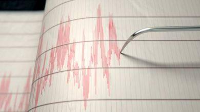Photo of Se registran 20 temblores de tierra en los últimos tres días