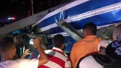 Photo of Al menos cuatro muertos y decenas de heridos en accidente tras autobús perder el control