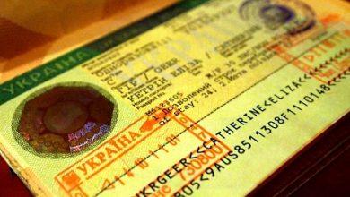 Photo of Cobraba 200 mil pesos para gestionar visas para Ucrania y lo que entregaba era un papel amarillo sin valor