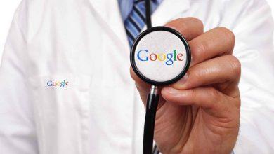 Photo of Cibercondría, obsesión enfermiza por la salud en internet